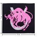 Roman Zodiac Taurus Embroidered Iron On Patch